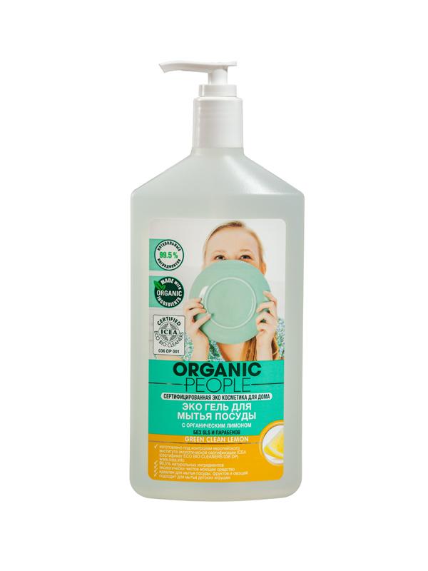 Эко гель для мытья посуды GREEN CLEAN LEMON