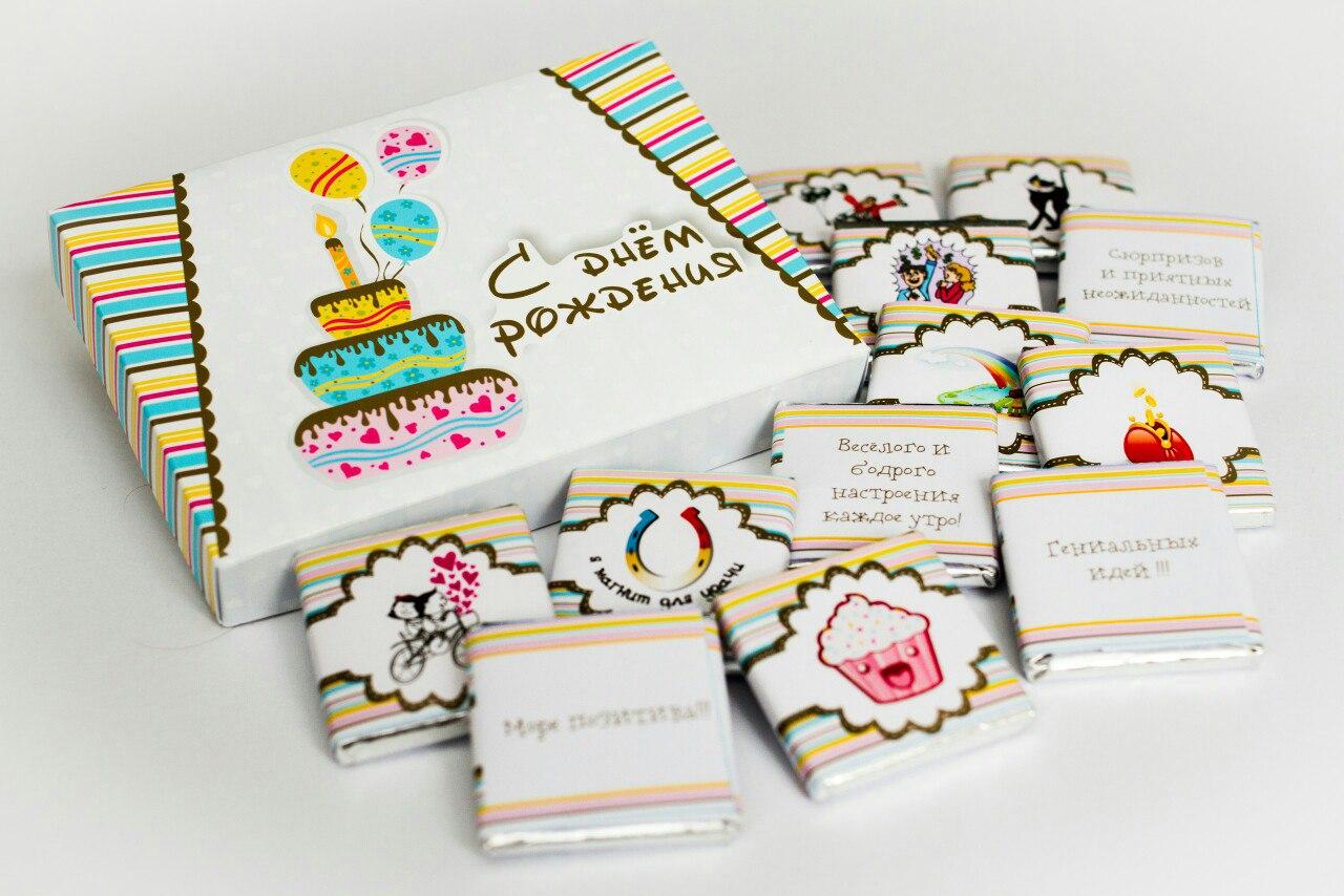 кенигсбергская картинки для конфет для подруги прыщей базирон