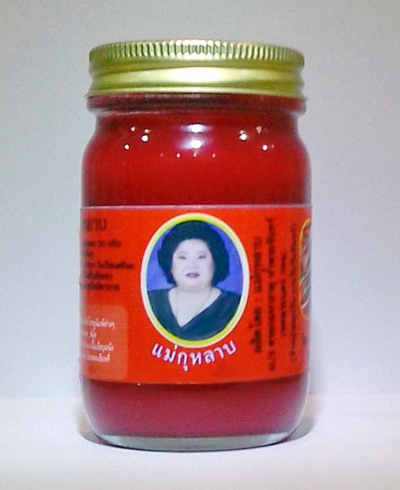 Тайский красный бальзам купить