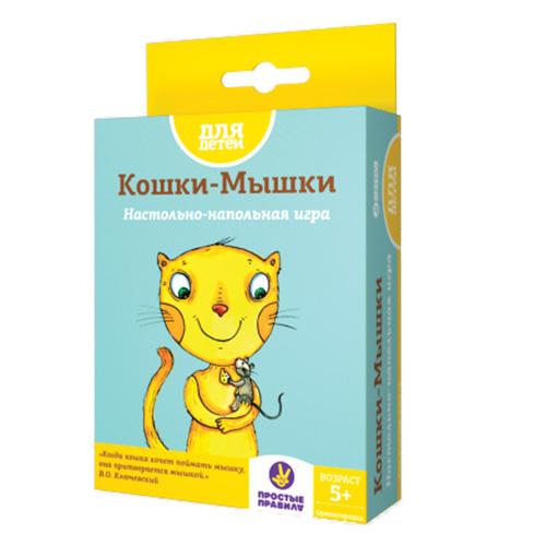 Настольная игра Кошки-мышки