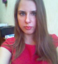 Степанова Наталия Владимировна