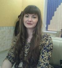 Назарова Елена Игоревна