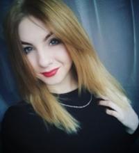 Штрек Юлия Анатальевна