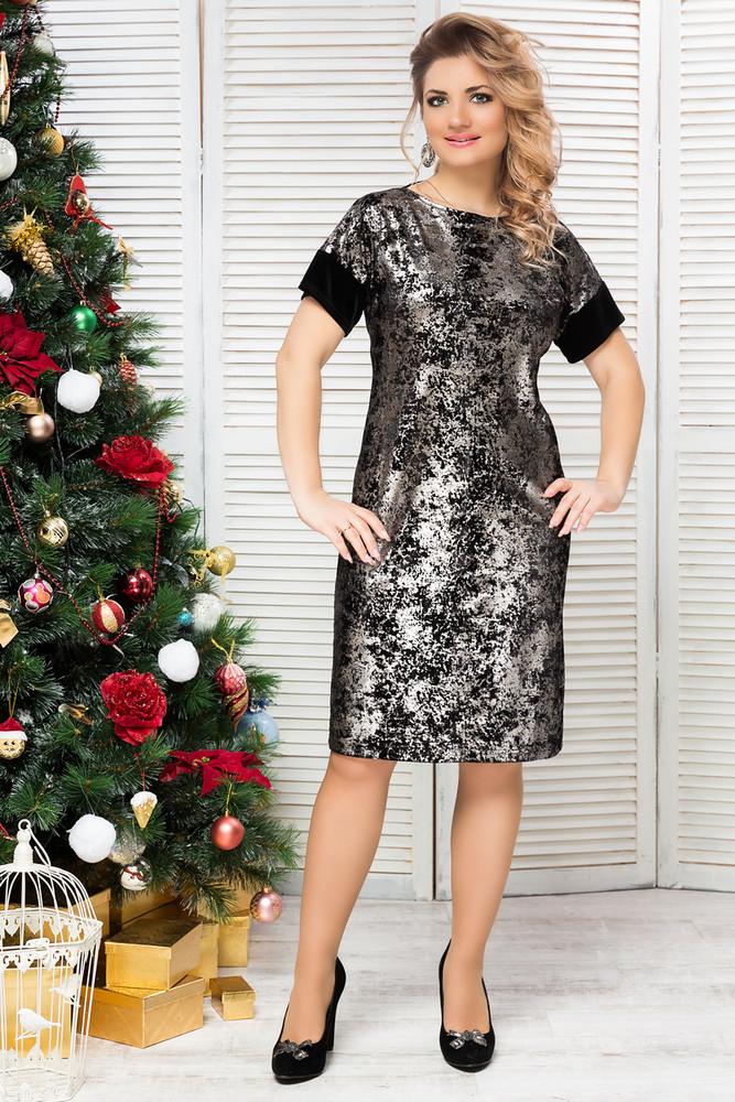 Платья брендовых производителей брюки женские купить нижнем новгороде