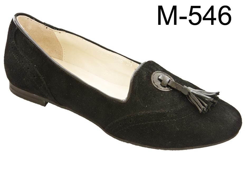 Балетки: М-546
