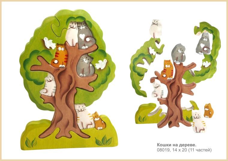 Деревянный пазл КОШКИ НА ДЕРЕВЕ
