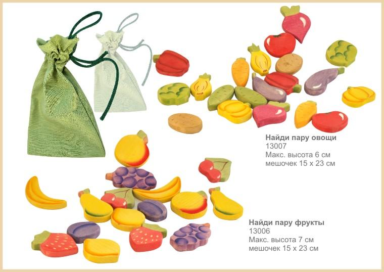 Найди пару (фрукты)