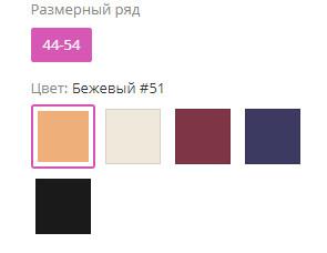 be62e4a36ffeb5ef627ff3ac5d570a29.jpg
