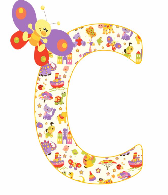 егда готов красивые буквы для поздравления картинки консистенции