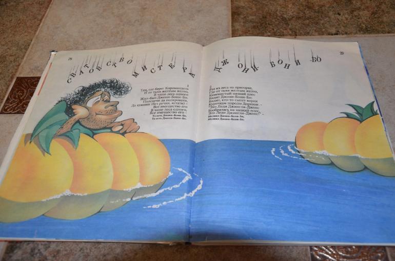 Книга стрекоза в янтаре книга 1 читать онлайн