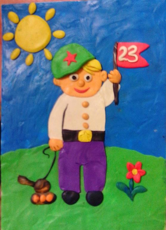 Открытки, открытка из пластилина папе на день рождения