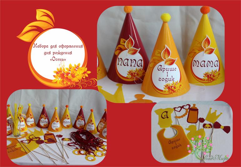Гирлянды для дня рождения ребенка 120