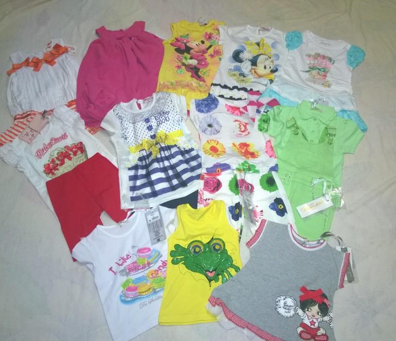 одежда из белгородской фабрики