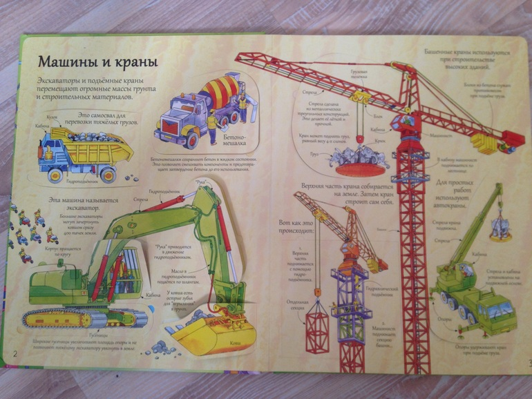 бытовые сказки читать русские народные
