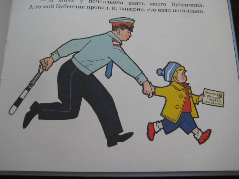 убойные михаил зощенко самое главное с картинками настоящая опора нашей
