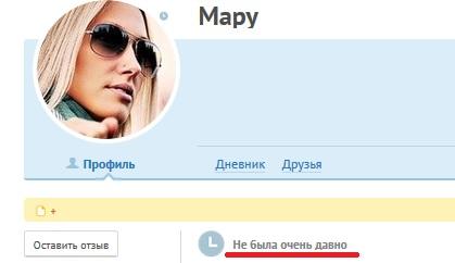 https://www.babyblog.ru/user/info/id1537733