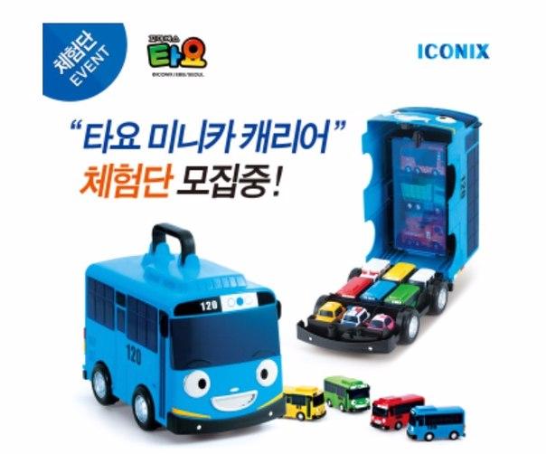 заказ автобусов подольск