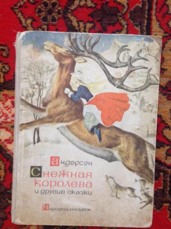 маргарита королева книги читать