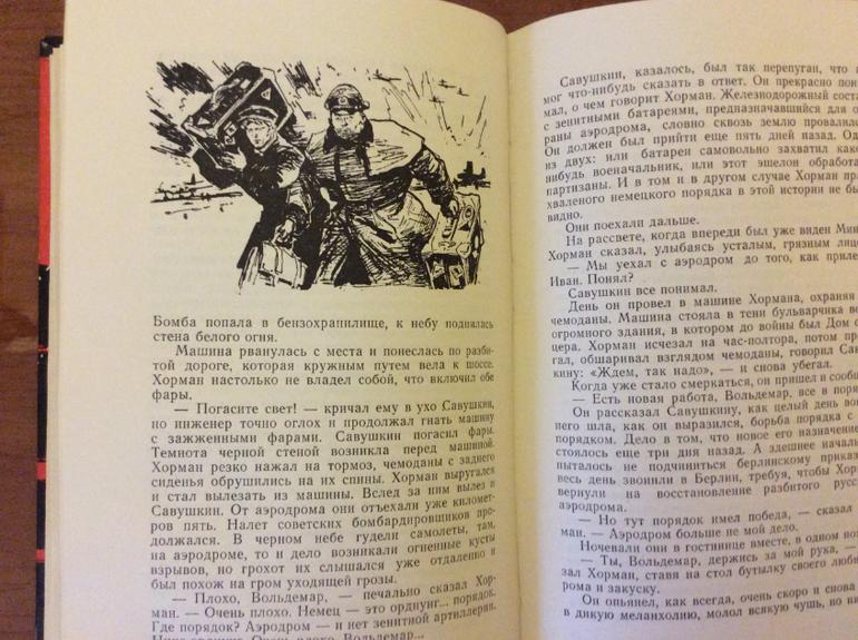 Читать комиксы черепашки ниндзя том 1 на русском языке