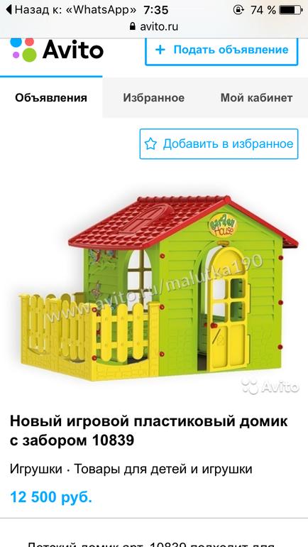 948717629f796 Нужен домик для дачи - запись пользователя Анна Тигровна (Great) в ...