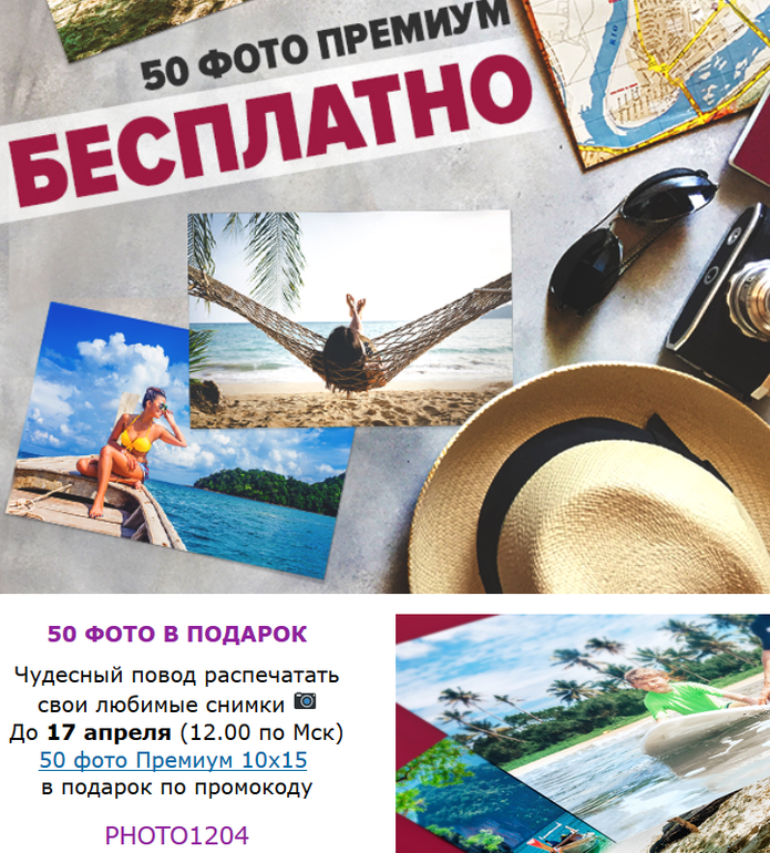 https://www.netprint.ru/moscow/?bid=41341