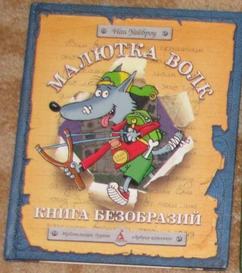 Алина знаменская русская наследница читать i