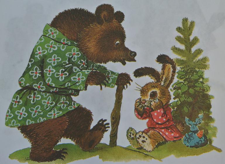 Курить прикольные, заяц и медведь открытки