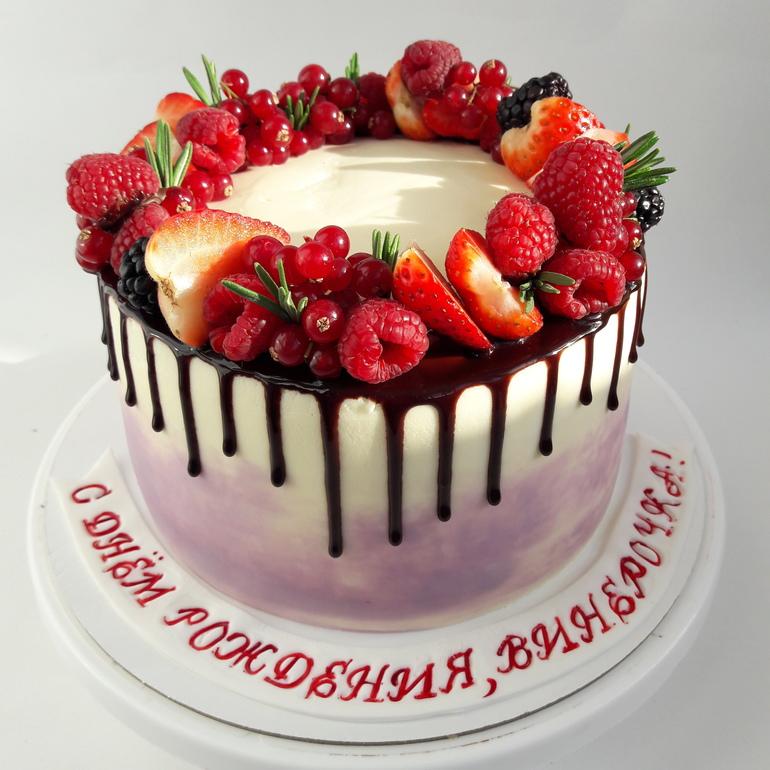 Десятилетием мальчика, поздравительная открытка торт женщине
