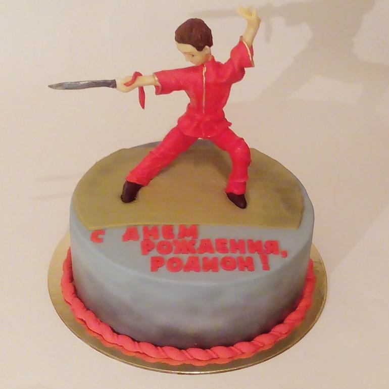 Картинка с днем рождения тренера по карате