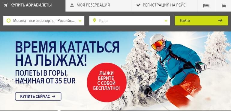 Багаж  airBaltic
